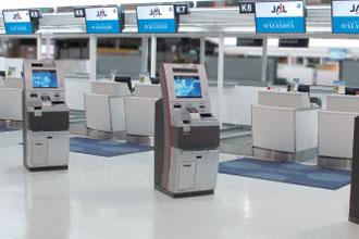 JAL innovative boarding system