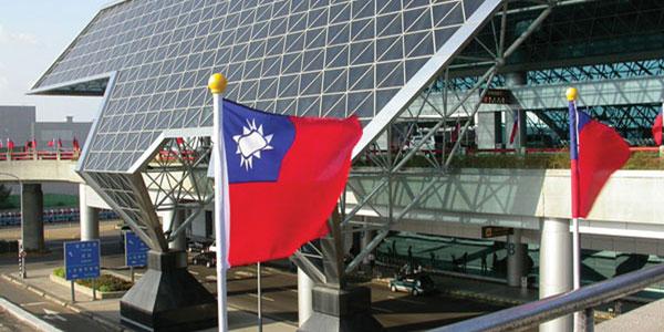 Taiwan Airport
