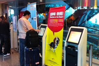 Taiwan Taoyuan explores self-service expansion