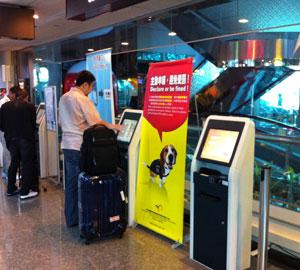 Taiwan self-service bag drop and self-boarding