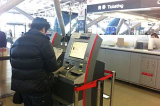 Self-service check-in kiosks Osaka Kansai Airport