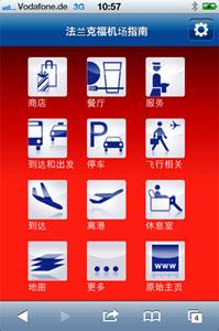Frankfurt Airport launches Chinese app