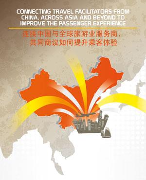 Future Travel Experience Asia, Hong Kong, China, 7-9 May 2013