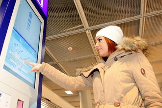 Frankfurt's new interactive kiosks enhance self-service check-in and bag drop