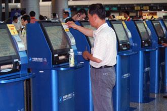 China increases CUSS presence