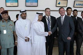 RAK Airport embraces virtualisation technology