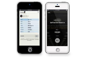 Copenhagen Airport offers Chinese wayfinding app and website