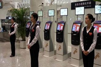 Shenzhen Bao'an Airport installs 35 self-service kiosks