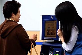 Aruba Airport to install APC kiosks to expedite outbound processing
