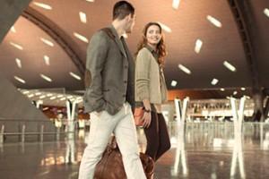 Qatar Airways - The Airport Hotel