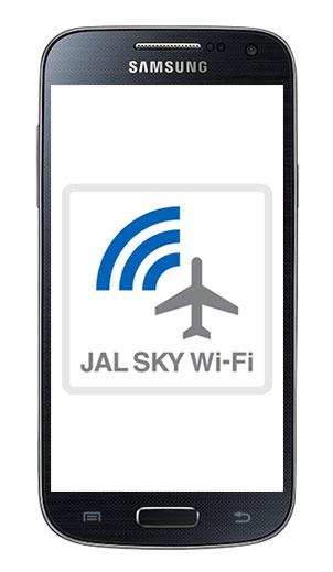 JAL SKY Wi-Fi service