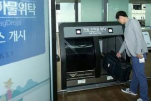 Incheon bag drop