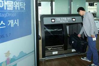 Korean Air achieves IATA Fast Travel Green status for self-service efforts