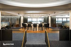 The new Qantas lounge