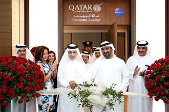 Qatar Airways unveils luxury lounge in Dubai Airport Concourse D