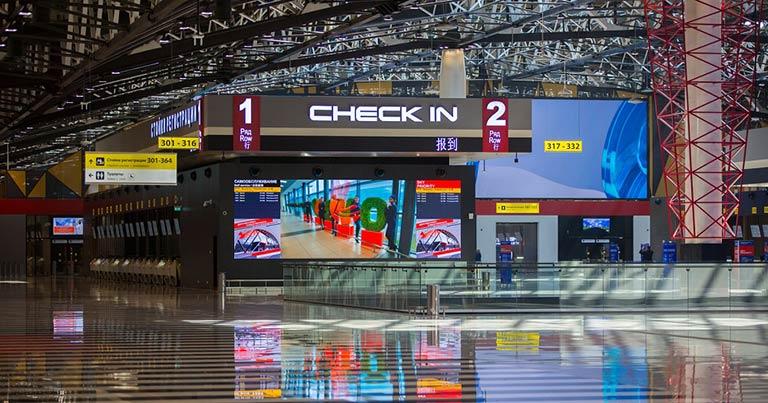 Sheremetyevo Airport's new Terminal B welcomes first flight