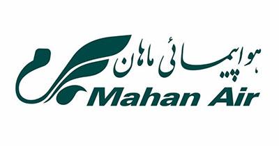 mahan-air-400x210