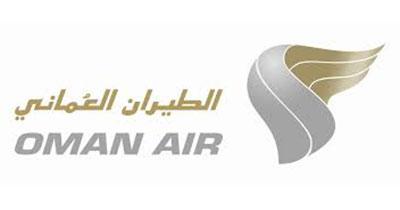 oman-air-400x210-2